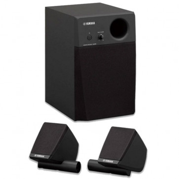 YAMAHA MS45DR DTX MONITOR SYSTEM